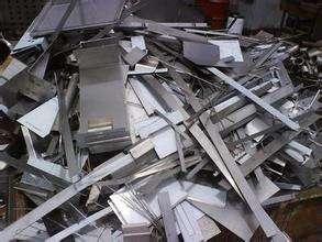 海口工业废料回收价格,海口废旧不锈钢回收电话